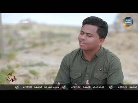 دروب وعطاء |  محافظة المهرة تاريخ وحضارة.. الحلقة الكاملة (21 سبتمبر)