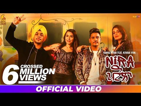 Kamal Khan-Nira Patola Mp3 Song Download And Video
