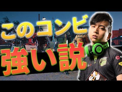 【R6S】新旧アタッカー⁉けんきさんと2人でガチ連携とってみた!!