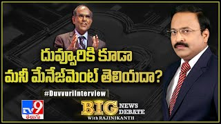 Big News Big Debate : దువ్వూరికి కూడా మనీ మేనేజ్మెంట్ తెలియదా?- TV9 - TV9