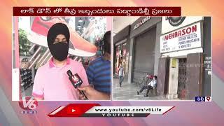 Public Response on Lockdown Unlock Process, Lockdown Relaxation | Delhi | V6 News - V6NEWSTELUGU