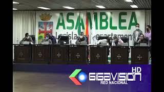 Bancada del MAS pide presidir 4 comisiones en asamblea cruceñasantaCruz: El