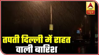 Respite from heat as Delhi-NCR receive rain showers - ABPNEWSTV