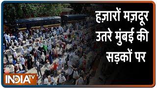COVID-19 Lockdown 4.0: Mumbai के LTT Terminus में फिर दिखी मज़दूरों की भारी भीड़ - INDIATV