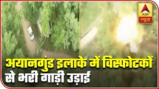 J&K: Pulwama-like attack averted, forces explode car in controlled environment - ABPNEWSTV