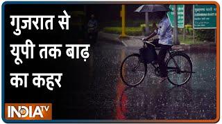 Monsoon: गुजरात से यूपी तक बाढ़ का कहर, नदियां उफान पर - INDIATV