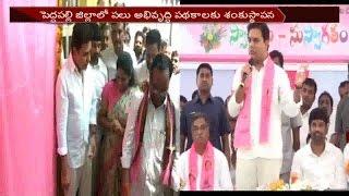 Agriculture Minister Pocharam Srinivas Reddy Face To Face