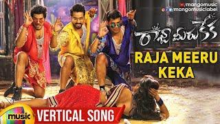 Raja Meeru Keka Vertical Song | Raja Meeru Keka Movie | Revanth | Lasya | Noel Sean | Taraka Ratna - MANGOMUSIC