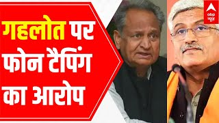 Cong MLA Solanki accuses Gehlot govt of phone-tapping - ABPNEWSTV