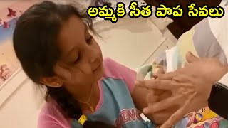 Mahesh Babu's Daughter Sitara Doing Manicure To Her Mom Namratha - RAJSHRITELUGU