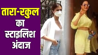 Tara Sutaria, Rakul Preet Singh step out in style - IANSINDIA