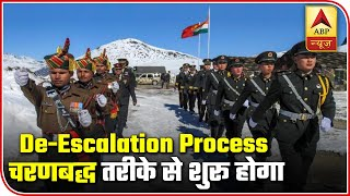 LAC Updates: De-escalation process to start in phased manner - ABPNEWSTV