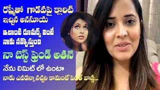 Anasuya Bharadwaj About Clashes between Rashmi Goutham  | రష్మీతో గొడవ పై క్లారిటీ ఇచ్చిన అనసూయ - IGTELUGU