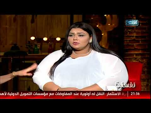 نفسنة | لقاء مع الكاتبة اللبنانية ريما دروبى