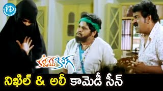 Nikhil Fools Ali backslashu0026 Raghu Babu | Kalavar King Movie Scenes | Shwetha Basu | Ajay | iDream Movies - IDREAMMOVIES