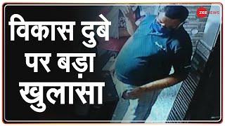 Kanpur encounter: Faridabad के sector 87 में रिश्तेदार के घर रुका था Vikas Dubey - ZEENEWS