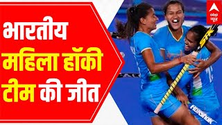 Tokyo Olympics: Indian women's hockey team inches towards quarter-finals - ABPNEWSTV