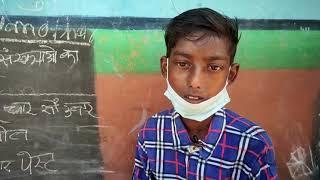 Open-air classrooms help village children access education during pandemic - ANIINDIAFILE