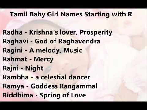 Modern baby girl names starting with r