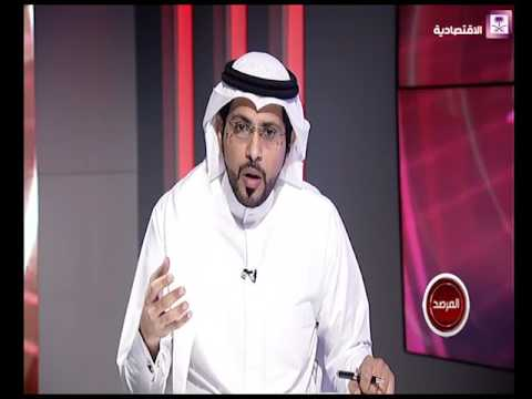 المرصد - معلمات المدارس الأهلية.. والمستقبل المجهول - أ. خالد ابا الخيل