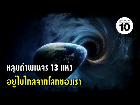 10-อันดับ-ภัยธรรมชาติมรณะ...ที