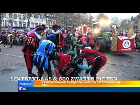 Картинки по запросу В Европе в канун Рождества усилили патрулирование из за угроз терактов