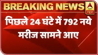 Covid: Delhi breaks record of single-day spike, 792 cases in past 24 hrs - ABPNEWSTV