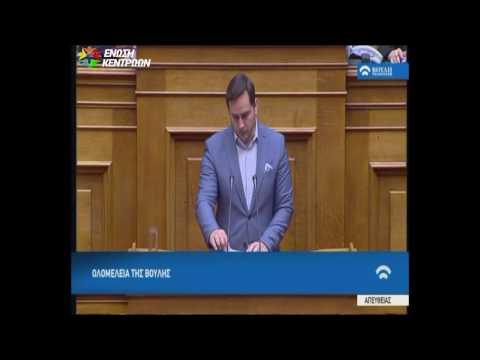 Μ. Γεωργιάδης / Ολομέλεια της Βουλής / 22-02-2017