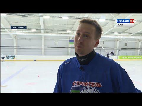 """ХК """"Строитель"""" возобновил ледовые тренировки и готовится к новому сезону"""