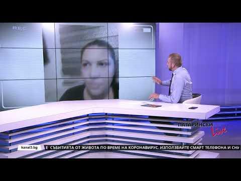Патарински LIVE на 26.03.2020 г.: Парламент на повикване - депутатите остават вкъщи под карантина