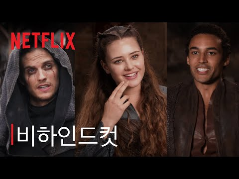 Cursed girl | Making film | Netflix