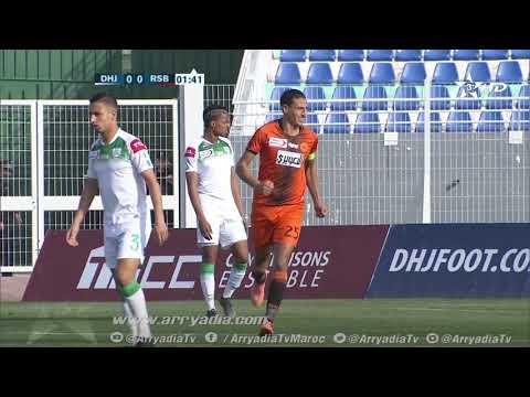 الدفاع الحسني الجديدي 0-1 نهضة بركان هدف إسماعيل مقدم