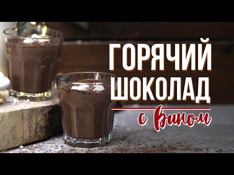 Алкогольный горячий шоколад [Cheers! | Напитки] photo