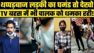 No Action against Lucknow Girl seen assaulting Cab Driver अभी भी कैब चालक को धमका रही दबंग लड़की - ITVNEWSINDIA