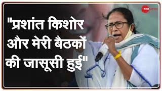 Emergency से भी बड़ा Scandal है Pegasus Snooping Case: West Bengal CM Mamata Banerjee | Controversy - ZEENEWS