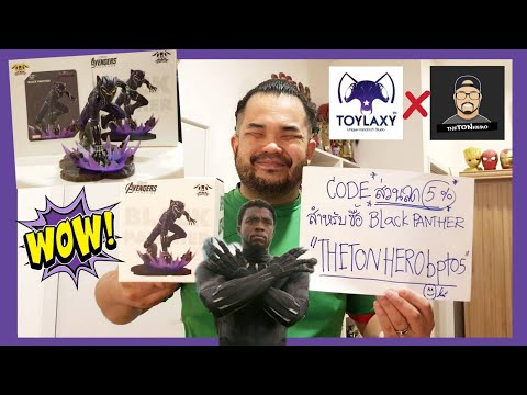 แกะกล่องรีวิว🐆-:-Black-Panther