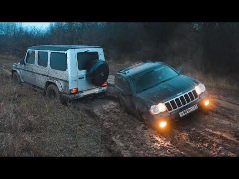 ГЕЛИК ПЕРВЫЕ ПРОБЛЕМЫ! Mercedes G63 AMG против ВНЕДОРОЖНИКОВ.
