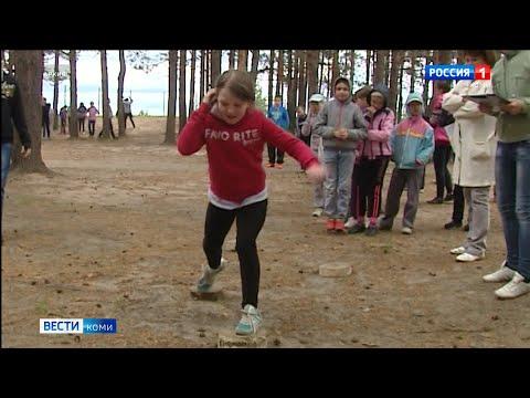 Коми присоединилась к программе детского туристического кешбэка