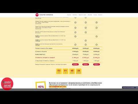 Ответы на вопросы по контекстной рекламе Яндекс Директ и Google Ads