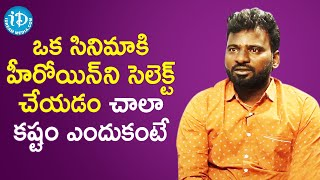 Heroine audition is a difficult task - Producer Kandregula Adhi Narayana | Mr. Lonely Movie - IDREAMMOVIES