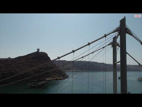 Suspension Bridge at Khor Al Bathah, Oman