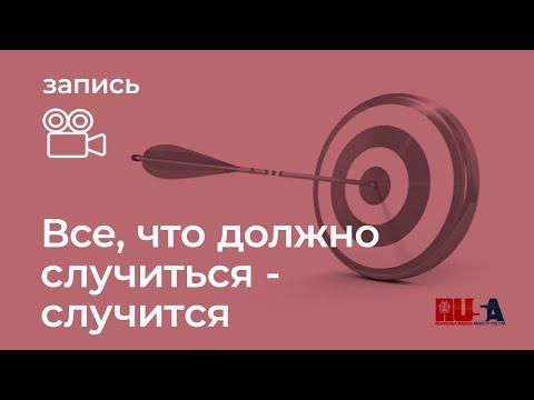 Александр Литвин: в январе всё, что должно случиться - случится photo