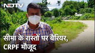 Assam-Mizoram Border पर हिंसा के बाद अब शांति, बता रहे हैं Ratnadip Choudhury - NDTVINDIA