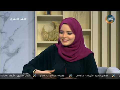 إطلالتي | الدكتور وليد محمد البكيلي.. رحلة من الكفاح .. الحلقة الكاملة (24 نوفمبر)
