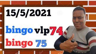 NUMEROS PARA HOY 15 De Mayo Del 2021