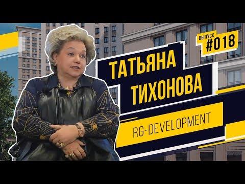 Татьяна Тихонова — о Кубе, обманутых дольщиках и любви к котам. photo