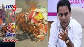 Minister KTR & Thummala Responds On Bathukamma Saree Controversy