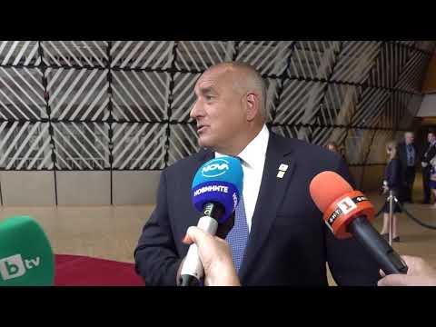 Бойко Борисов участва в извънредното заседание на Европейския съвет в Брюксел