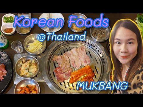MUKBANG-|-Korean-Foods-at-T