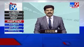 Top 9 News : Top News Stories   27 July 2021 - TV9 - TV9